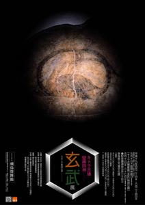 kitora.jpg